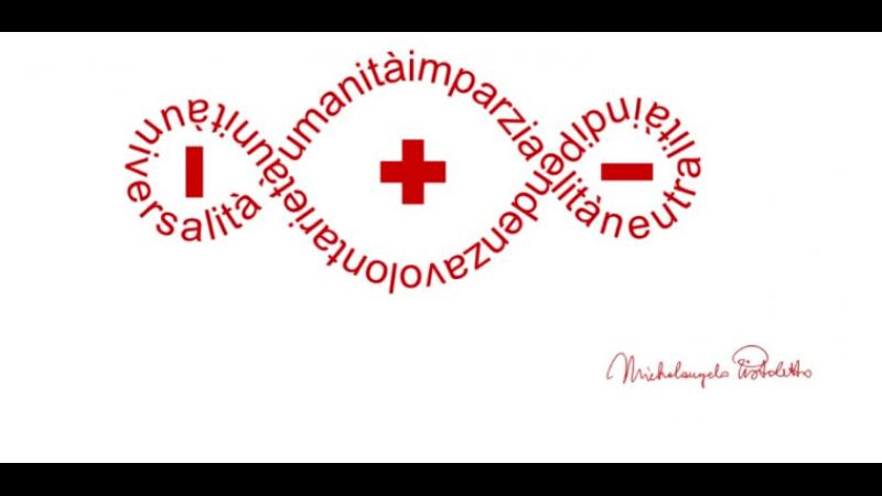 9469cec98d Croce Rossa Italiana a Cittadellarte, quando l'arte e la bellezza sono la  cura